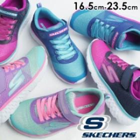 キッズ ジュニア 女の子 スニーカー 運動靴 スケッチャーズ SKECHERS 81354L 子供靴 ベルクロ ゴーラン 400-スパークルズームス