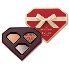 ホワイトデー お返し チョコ デルレイ ダイヤモンドBOX 3P