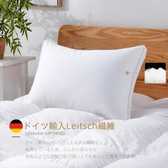 安眠枕 肩こり におすすめ!レビュー高評価♪コスパ抜群とご好評頂いてます♪快眠枕 高級ホテル仕様 低反発枕 横向き対応 丸洗い可能 立体構造43x63cm