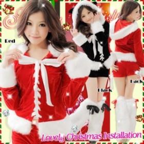 定番 サンタ コスプレ衣装  レディース サンタコス サンタクロース 帽子 猫耳 セットアップ パンツ サンタ セクシー レッグウォーマー