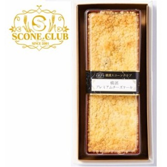 横濱スコーンクラブ 横濱プレミアムチーズケーキ YC-PCT