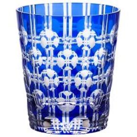 ナルミ(NARUMI)色被せガラス エタニティー ロックグラス(青) 250cc(GW6057-227BL)【5%OFFクーポン利用可能】【コード:K2WBDCW】