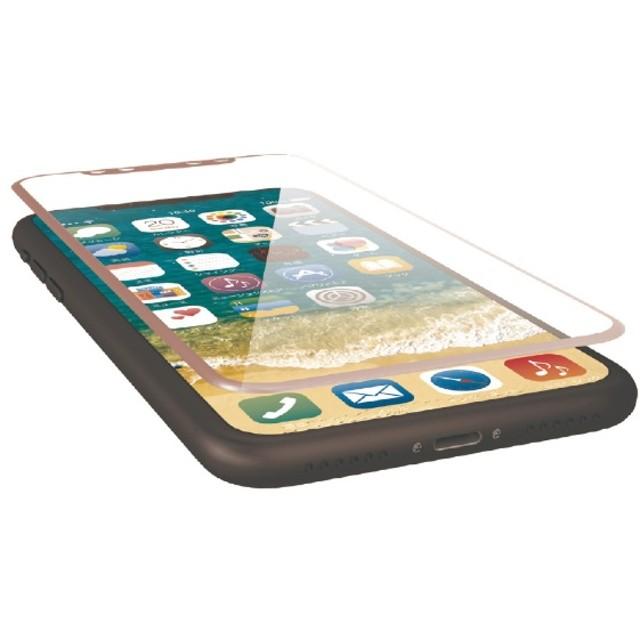 iPhoneX フルカバーガラスフィルム ピンク