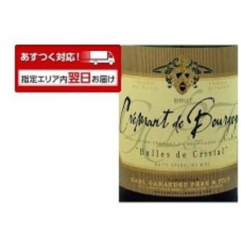 クレマン・ド・ブルゴーニュ・ブラン NV 6本 泡 スパークリングワイン フランス あすつく ワイン