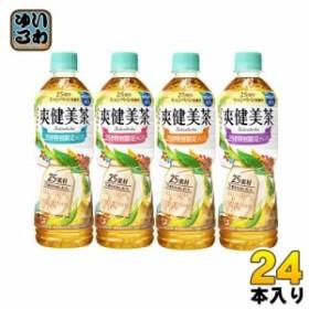 コカ・コーラ 爽健美茶 600ml ペットボトル 24本入