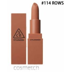 3CE・ムードレシピ マット リップカラー #114 ROWS (口紅・リップスティック)