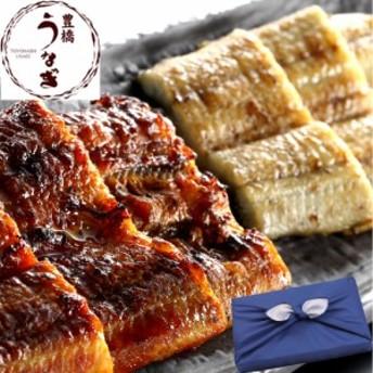 贈り物用 豊橋うなぎ紅白セット(蒲焼・白焼) 211-230g×各1尾 特々大サイズ 約4人前 国産 ウナギ 鰻 ひつまぶし