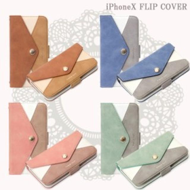 iPhoneX用フリップカバー レター型ポケット iPhoneX ケース アイフォンX アイホン iPhone アイフォン