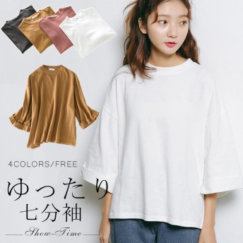 新作! トップス Tシャツ 大人上品 無地 ボリューム ゆったり 七分袖 スリット 丸襟 カジュアル 通勤 シンプル 可愛い オシャレ