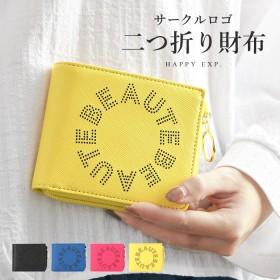 【当日出荷】ポップなデザインがイマドキ!サークルロゴ二つ折り財布。小銭入れ レディース コンパクト ミニ財布 国内発送 jw0274