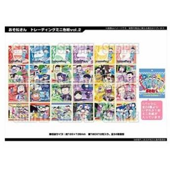 おそ松さんトレーディングミニ色紙Vol.2 BOX