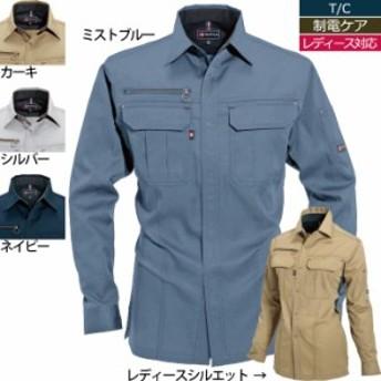 作業服・作業着 バートル BURTLE 6103 長袖シャツ SS~LL