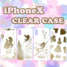 iPhoneX用箔押しクリアケース アリス ティんカーベル アリエル ベル iPhoneX ケース アイフォンX アイホン iP