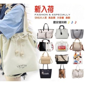 新入荷 韓国トートバッグ/大容量トートバッグ ショルダーバッグ 通勤バッグ 通学バッグ マザーバッグ 旅行バッグ 可愛い女子バッグ★オリジナル バッグ 韓国スタイル