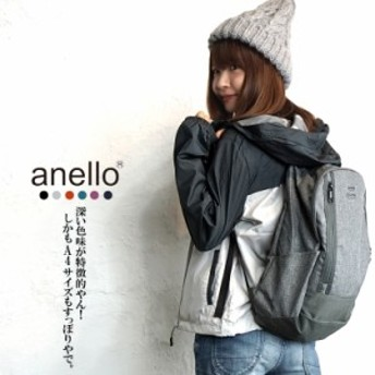 anello アネロ バッグ 鞄 リュック デイパック VHP バックパック ユニセックス AT-S0351 多収納 正規品