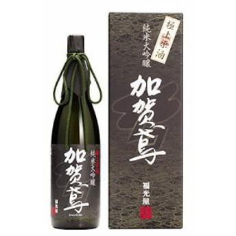 送料無料 日本酒 石川県 福光屋 加賀鳶 純米大吟醸 極上原酒 1800ml 1.8L 1本