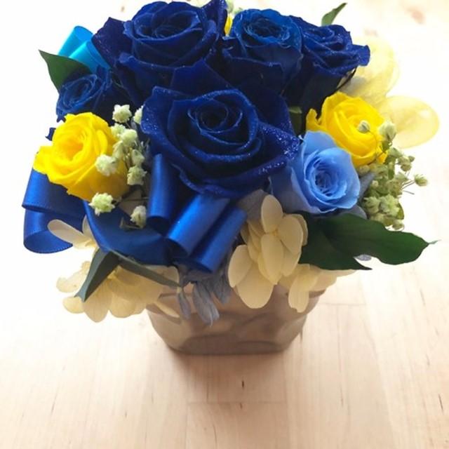 プリザーブドフラワー幸の青い薔薇と黄色の薔薇アレンジメント 魔法の枯れないお花【リボンラッピング付き】