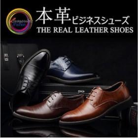 ビジネスシューズ メンズ 革靴 通勤 防水 消臭 シューズ メンズ ブランド Uチップ ストレートチップ 3E 4E レザー 紳士靴 本革 通気性 防滑ソール