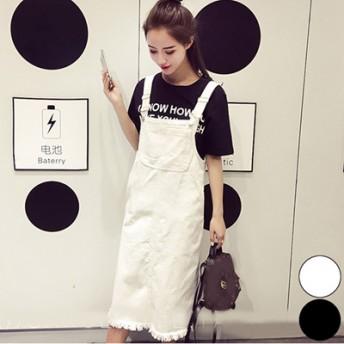 【白・黒2色】裾フリンジサロペット /サロペット サロペットスカート デニム ホワイトデニム レディース カットオフデニム オーバーオール ホワイト 白 黒