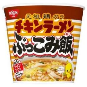 日清食品 チキンラーメン ぶっこみ飯 77g