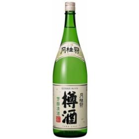 月桂冠 上選 樽酒 1800ml 1.8L 1本