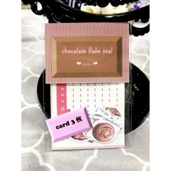 チョコレートミニシールとメッセージカードセット