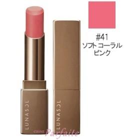 ルナソル -LUNASOL- フルグラマーリップス #41 Soft Coral Pink 3.8g [口紅]:【メール便対応】