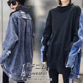 大ヒット商品超特価 韓国ファッション チュリのデニムティー 最高級品質!