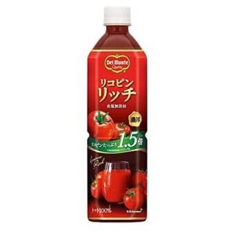 キッコーマン デルモンテ リコピンリッチ トマト飲料 900g