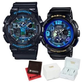 4becb1f391 セット】【腕時計】[カシオ]CASIO WVQ-M410-7AJF メンズ・LWA-M143-2AJF ...