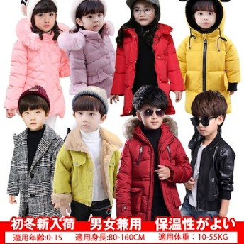 韓国子供/子供服 男女兼用ダンコート キッズ/ 長袖 ジャケット /パーカーお出かけ・アウトウエア レジャー 通勤
