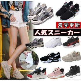 最安値に挑戦!韓国ファッションスニーカー / 運動靴 / スニーカー レディース ローカット / 軽量 通気性/ スニーカー / オリジナル製作のハイクォリティシューズ