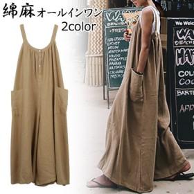 韓国ファッションオールインワン サロペット パンツ ロングパンツ レディースファッション 可愛い 普段着 着回し抜群