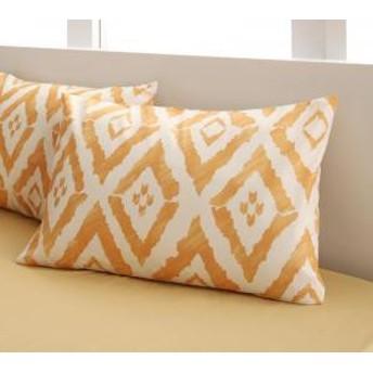 20色柄から選べる!デザインカバーリングシリーズ 枕カバー1枚柄タイプ
