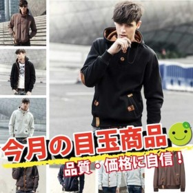 新昨 韓国ファッション 人気 長袖 パーカー メンズ パーカー 上質 個性 流行 XLD02 5color
