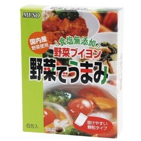 ムソー 野菜でうまみ<食塩無添加>3.5g×6 加工調味料