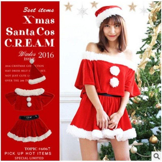 64eb59cf0ea32 コスチューム サンタ ワンピース 擬人化シリーズ ミニス レディース コスプレ衣装 美しい 可愛い オシャレ クリスマス 仮装 激安