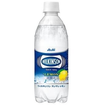 アサヒ飲料 WILKINSON ウィルキンソン タンサン レモン PET500ml(ダイヤボトル)