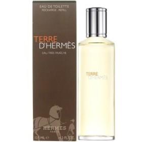 【エルメス】テール ド エルメス オー トレ フレッシュ オードトワレ EDT レフィル 125ml Hermes Terre Dhermes Eau Tres Fraiche Refill