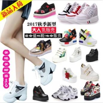 韓国ファッションスターEXO BIGBANG カップル ペアルック スニーカー 靴 シューズ ランニングシューズ キャンバス ハイカットスニーカー 白いスニーカー 厚底 男女兼用