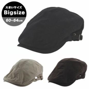 ハンチング メンズ 大きいサイズ 帽子 最大64cm 調整可能 ビッグサイズ 送料無料※沖縄以外