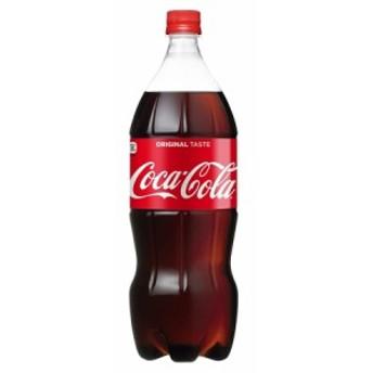 コカコーラ<コカ・コーラ> 1500ml 1.5L×8本/1ケース