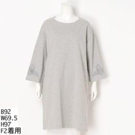 アルディラ(AL・DI・LA)/【大きいサイズ】袖口刺繍サイドスリットロンT
