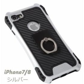 iPhone7 メタリック リング付き  全面保護 スマホケース (iPhone7, シルバー)