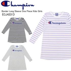 チャンピオン(Champion) ボーダー 長袖 ワンピース キッズ ガールズ (CJ4231) 子供/ジュニア  [AA-2]