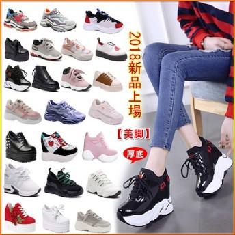 韓国ファッション 靴/カジュアルシューズ★厚底スニーカー/スニーカーサンダル/★運動靴/キャンバスシューズ/女性靴/ランニング靴