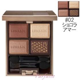 ルナソル -LUNASOL- アイシャドウ セレクションドゥショコラアイズ#02ChocolatAmer 5.5g メール便対応