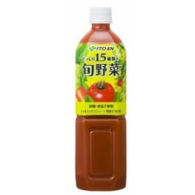 伊藤園 ぎっしり15種類の旬野菜 900ml×12本/1ケース