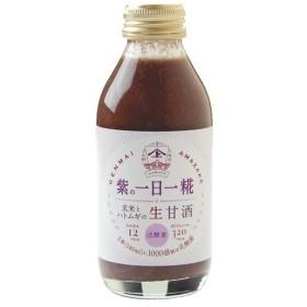 ヤマト 生玄米甘酒 紫の一日一糀 乳酸菌入り 140ml