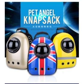 ペット バッグ ペット用キャリーバッグ 宇宙船カプセル型ペットバッグ 犬猫兼用 ネコ ニャンコ 犬 バッグ リュック型ペットキャリー 人気ペット鞄